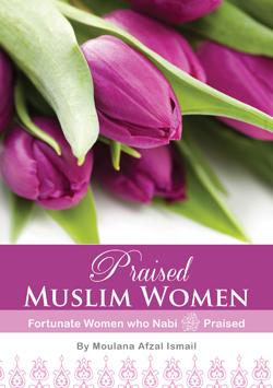 Praised Muslim Women - Book Cover