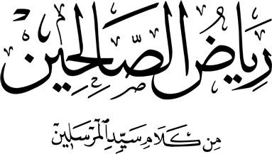 Arabic Title